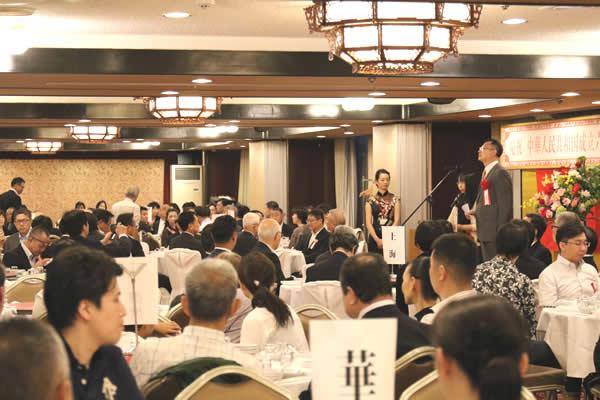 華僑総会様の祝賀会