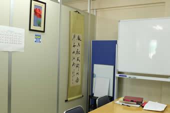 教室画像5
