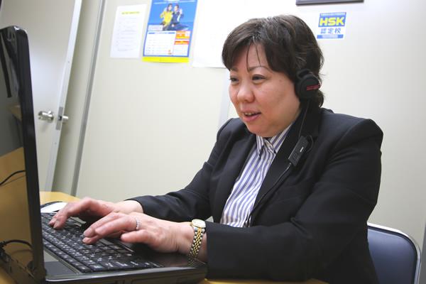 オンライン中国語スクール