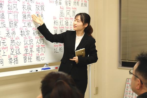 中国語を理解する