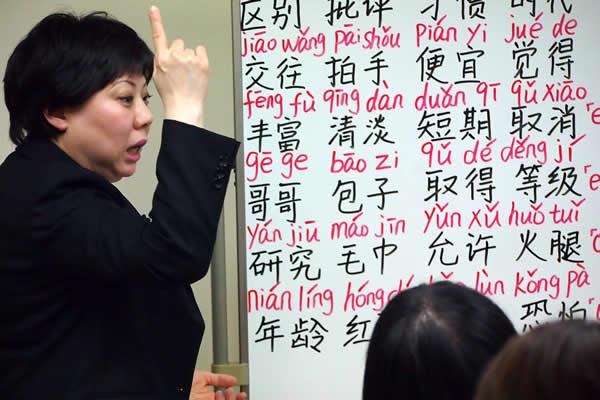 中国語スクールのありかた