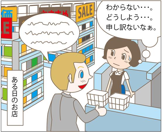 アメリカ人の買い物