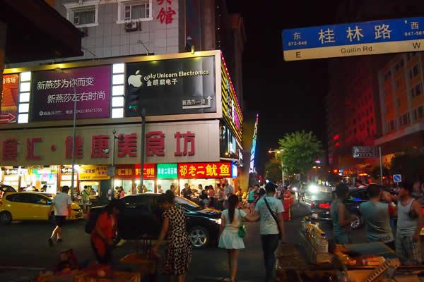 中国の街角