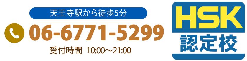 0667715299